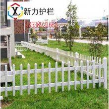 郑州 锌钢草坪护栏 公园草坪围栏 小区草坪围墙围栏 质量保证 使用寿命长