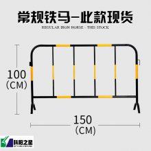 铁马护栏道路交通施工临时隔离栏工地基坑移动黑黄警示***围栏