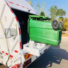 买一台压缩式垃圾车得多少钱 环卫承包购买压缩车指定厂家
