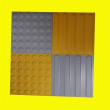 全瓷盲道砖2020年价格高铁盲道砖,地铁盲道砖