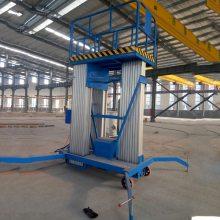 移动式铝合金升降机电动小型液压升降平台家用施工高空作业升降梯