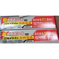日本KONISHI小西胶水G17日本原装现货供应SX-001 SL220W胶水粘合剂CH38