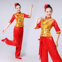 2018秧歌服新款套装女中国风民族舞蹈服装打鼓服成人广场舞演出服