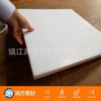 牌号:日本大金M-111  M-112制作的聚四氟乙烯PTFE模压板 四氟板