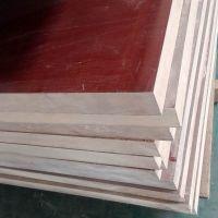山东酚醛板-绝缘板厂家-酚醛绝缘板效果怎么样-酚醛绝缘板厂家