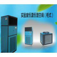 成都精密型空调  成都精密型恒温恒湿空调产品供应商