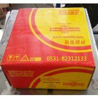 卡斯特林CastoMag 45351耐磨焊丝
