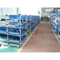 平台货架重型仓储货架重型通廊流利悬臂货架工字钢架订做
