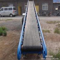 山东勒克斯带式输送机胶带的种类转弯链板输送机板链输送机