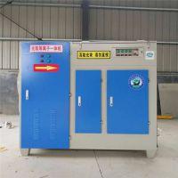 UV光氧废气处理设备等离子废气净化器生产厂家