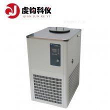 DFY-5/40 低温恒温搅拌反应浴