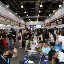 2020上海国际礼品展