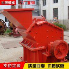 石粉制砂机 混凝土块制砂机 建筑垃圾制砂机