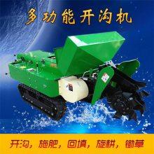 七种功能履带开沟机 农用开沟施肥回填机 大型起垄机