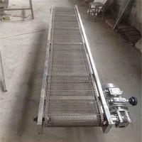 阜阳模块式网带输送机 新品食品专用输送机