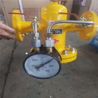 煤气调压器常见故障及解决办法 枣强昂星