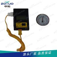中拓数字轨温计 工业热电偶温度计 钢轨测温数显轨温计
