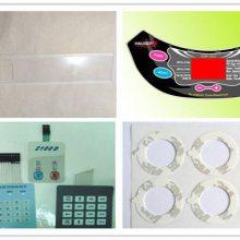单面带胶硅胶垫 绝缘硅胶胶垫 透明防滑胶垫