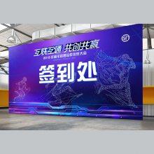 展览广告设计_活动策划设计_会议宣传设计