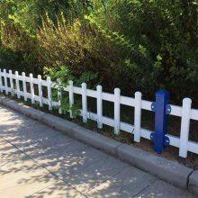建设绿化带护栏@园林绿化小栅栏@花坛草坪护栏价格