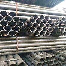 济宁16mn焊管冷轧焊管高频焊管厂切割零售