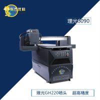 小理光UV6090 金属、玻璃、手机壳、工艺品打印机