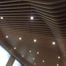 临沂 不规则波浪形 木纹 弧形铝方通吊顶多少钱