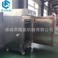 速冻机 食品机械速冻设备 海参速冻柜 液氮单冻机 售后