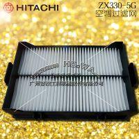 HITACHI/日立ZX330-5G挖機_駕駛室_空調格_空調濾網