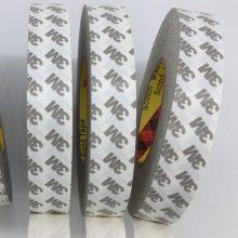 3m双面胶超强力胶带 3m耐高温双面胶 超粘力胶带批发 促销价格