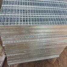热镀锌钢格栅 钢梯踏步板 停车场沟盖格栅