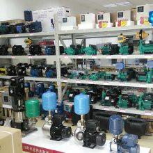 中山水泵专业一件批发设计增压泵抽水泵冷热水循环泵品牌变频泵