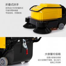 南通S100润洁厂家直销手推电瓶扫地机 工厂车间过道清扫车 无扬尘扫粉尘扫地车
