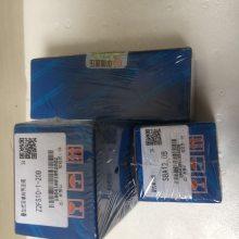 现货供应北京华德先导式减压阀 DR10-4-50B/100Y