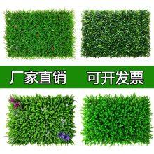 广州丰草厂家直销仿真植物绿植背景墙塑料假草坪门头招牌装饰绿化墙面草皮