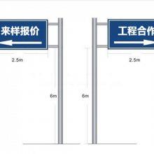 阿勒泰交通标志牌八角杆件生产厂家 新疆比较专业的道路设施 江苏斯美尔光电科技有限公司