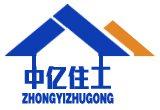 湖南中亿住工建筑科技有限公司