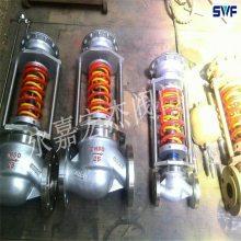 供应 ZZYP-25P 自力式压力调节阀 ZZYP 不锈钢自力式调节阀 蒸汽减压阀 自动控制压差