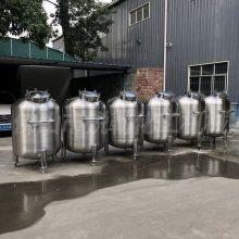 东莞涂料搅拌罐厂家 东莞化工搅拌桶 东莞分散搅拌罐