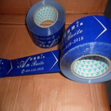厂家定做多种封箱印字胶带/ 透明打包胶带印字/ 免版费