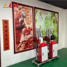3d立式浮雕墙面打印机 直接户外墙体喷绘