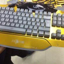 键盘鼠标激光打码机塑料材料激光打标机光纤激光打标机激光刻字机