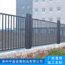 现货供应蓝白色三横杆围墙护栏小区隔离栏杆厂家
