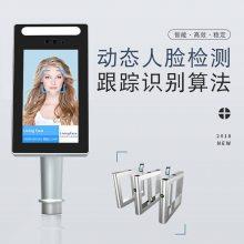 陕西汉唐新能源科技有限公司