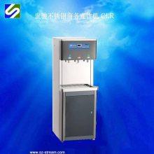 不锈钢直饮水机出租直饮机维护全程一站式服务深圳世骏更专业