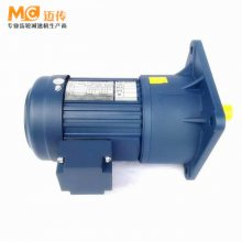小型减速机 斜齿轮减速机100-3700W