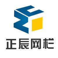 安平县正辰丝网制造有限公司