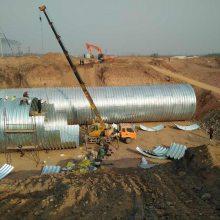 金属波纹涵管生产厂家 钢波纹管涵型号 热浸镀锌防腐