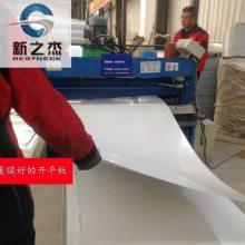 上海新之杰在不经意的地方对折弯件做了覆膜处理