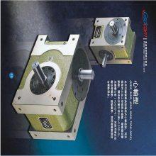 80DS心轴型高精密凸轮分割器_台湾高士达分度器_间歇凸轮分割器批发